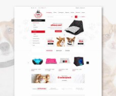Alelegowiska shop with beds and accessories for pets